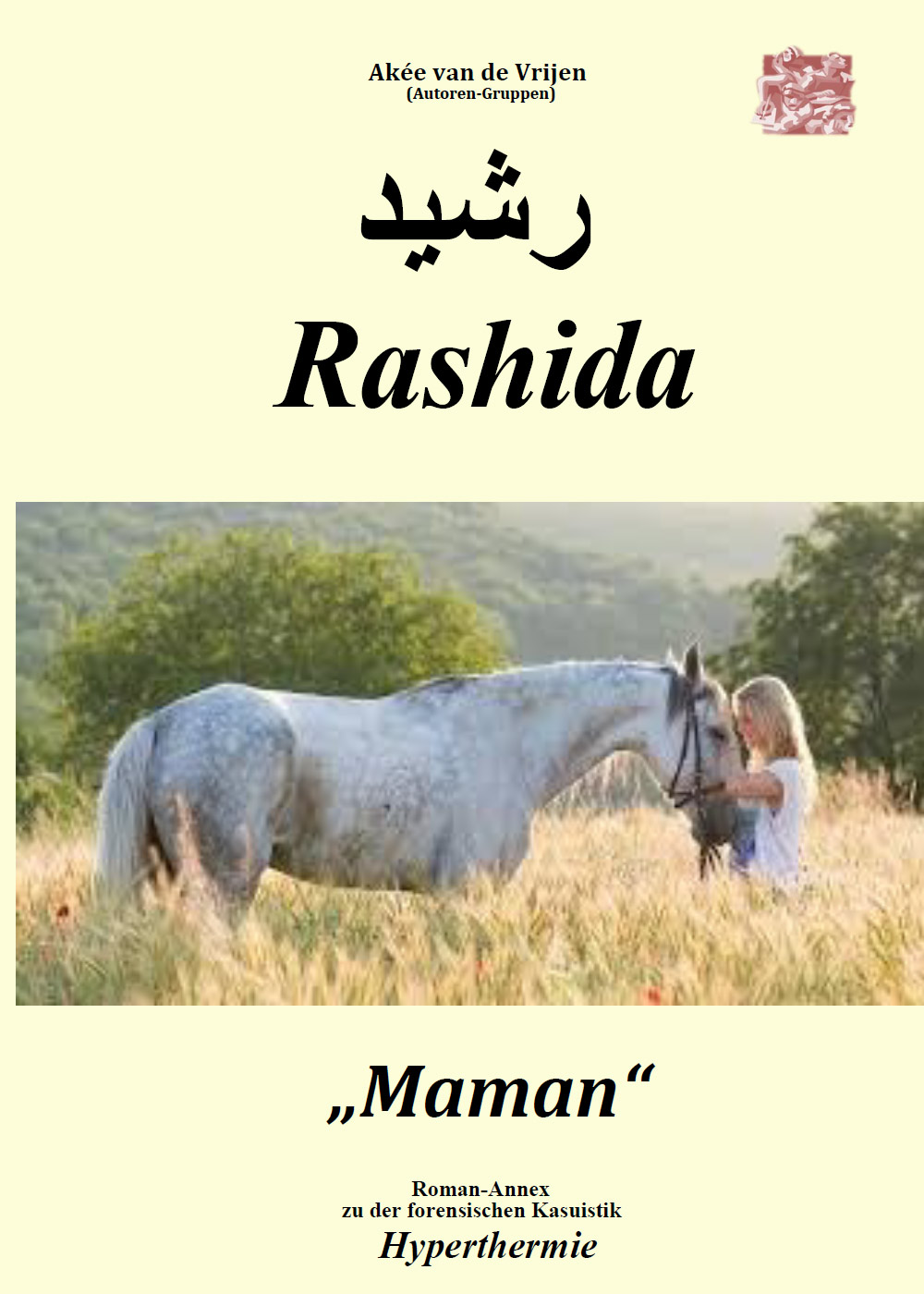 manual_rashida